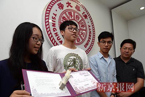 清华大学发出第一批录取通知书