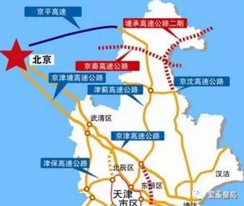 到时,从北京东六环到唐山、秦皇岛
