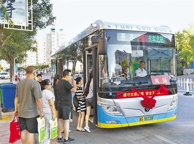 张家口氢燃料电池公交车投运