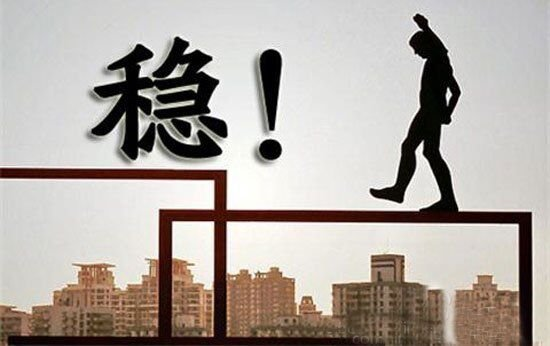 张东:腾讯房产合肥站拥有独特的优势 愿进一步合作