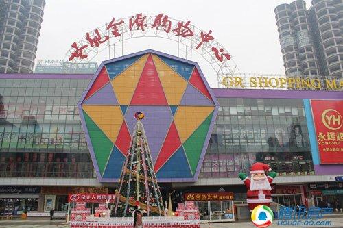 世纪金源购物中心