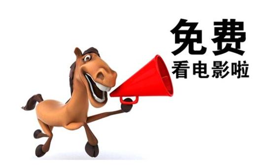 福利电视_禹洲中央广场禹洲发福利露天电影连连看_频