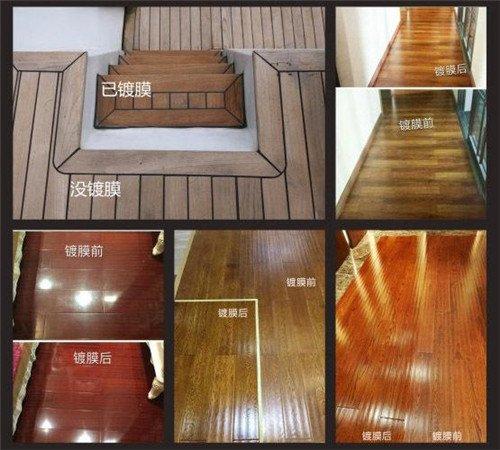 地板镀膜油保养地板更耐用