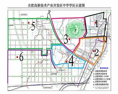 合肥15年义务教育_合肥市教育局2015年合肥学区划分规划出台图