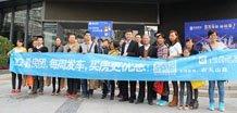 第25期:10月20日包河瑶海公寓线