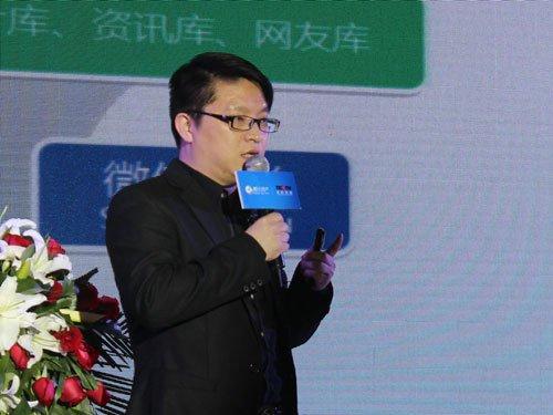 张斌:移动互联网营销 腾讯房产是最佳选择