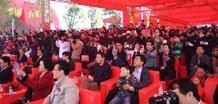 第26期:11月2日万达文旅城专线