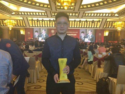 """2014年第五届""""筑巢奖""""安徽设计师获中国最高设计奖"""