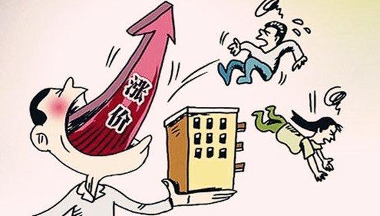 全国21城分城施策 蚌埠刚需提前置业有备无患