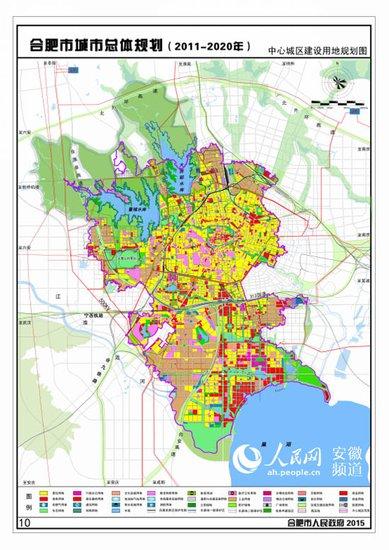 合肥市城市总体规划获国务院批复 未来合肥是这样的