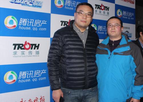 宣城通和杨海超:电商对房产影响小