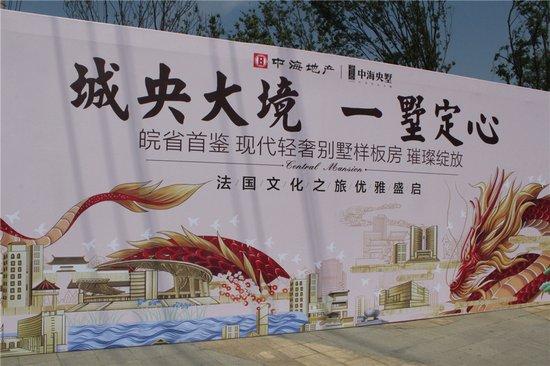 中海央墅:现代轻奢别墅样板房华丽绽放