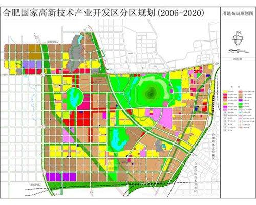 合肥市高新区,拥有科技产业园,最先享受先进科技带来的福利.图片