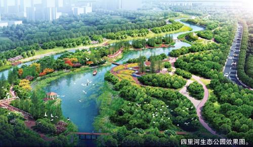 景观公园 节点平面图