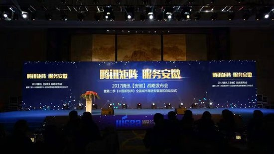 李辉:在自媒体的当下,腾讯房产开创了更多的互动领域