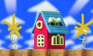 多地首套房贷利率再上调:平均1.02倍 惜贷情绪浓