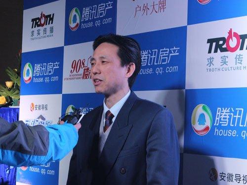王虹:微营销将冲击传统营销 明年楼市前景看好