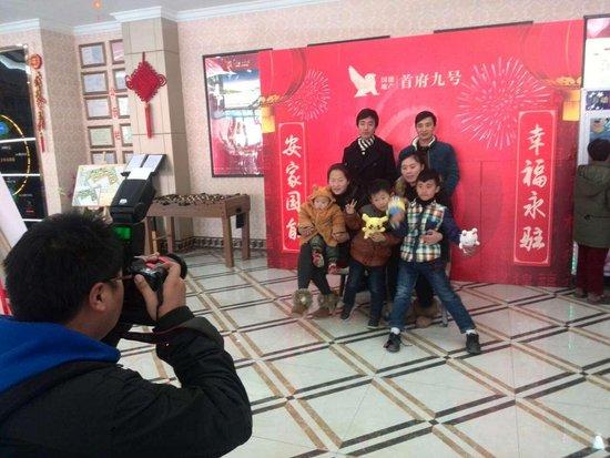 国能首府九号 新春业主全家福拍摄活动温馨开拍