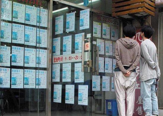 杭州租赁试点方案:父母居住证办理时间决定孩