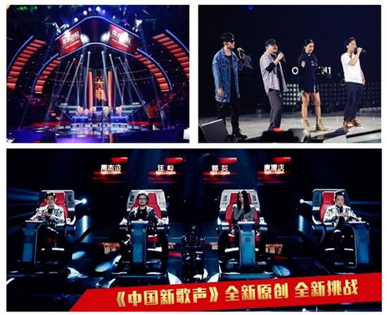 不用去浙江卫视!合肥将现现场版《中国新歌声》,那姐、周董、Eason的明星学员都来了!