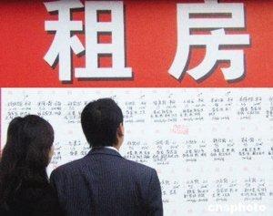 大城市的房租降了吗?人民日报:北京还在涨