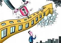 地王豪赌楼市爆发:房价一年需涨50%才能盈利 _腾讯房产_腾讯网