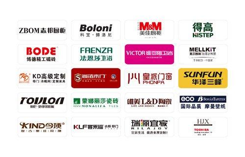 5.30-31中国·合肥梦想家第四届家装设计博览