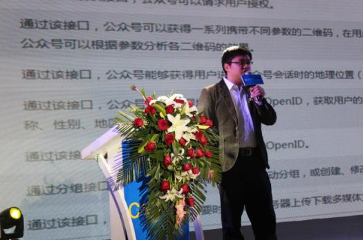 陈茂林:看房APP 未来手机找房、看房首选工具