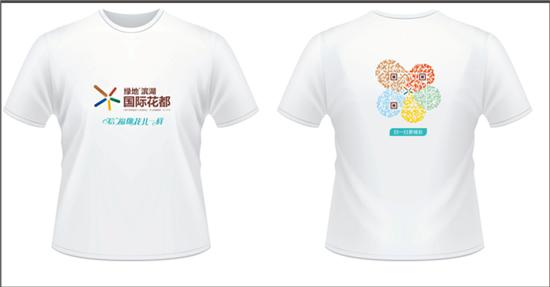 绿地滨湖国际花都:微信二维码正式开通