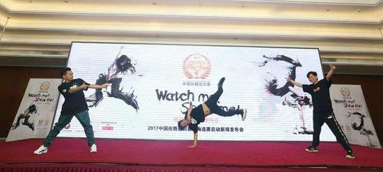 表演者左一:王奇(吉林联盟)、中间:郑杨(江苏联盟)、右一:李堂(河北联盟)