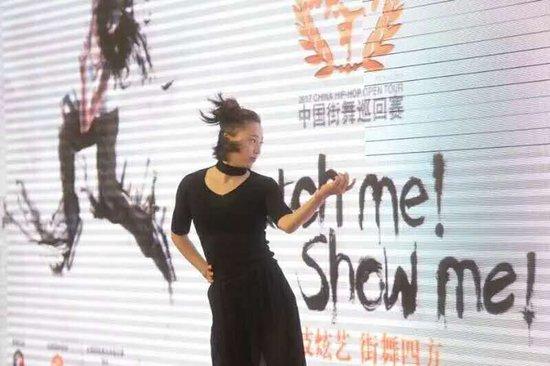 表演者:郭子靖(北京联盟)