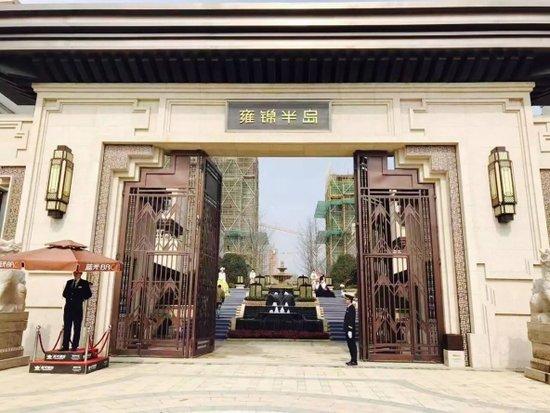 蓝光雍锦半岛:湖山臻境,鉴所未见!_频道-合肥_腾讯网
