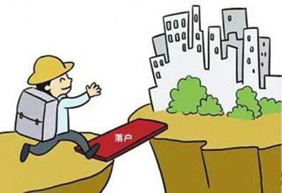 拓展性安置人口_...聘、调入和政策性安置人员)和转岗人员外,今后省直属事业