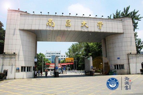 南昌大学及江西中德食品工程中心与江西荣业实