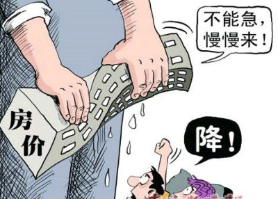杭州房价猛跌 美媒预测称中国楼市或崩盘 _腾讯房产_腾讯网