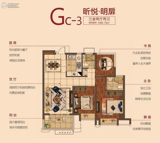 王牌点评第6期:瑶海区低密度纯新盘 89-120㎡中户型超实用三四房设计