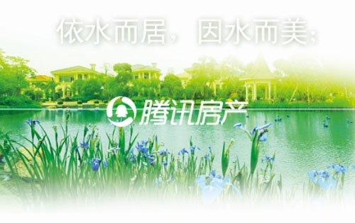 景湾:五星配套360°原理v原理家_频道-合肥_腾全新声控情趣用品智能图片