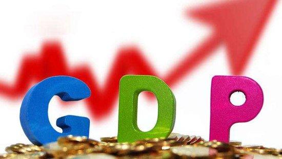 一季度31省份GDP谁跑得快? 安徽增速8.4%排