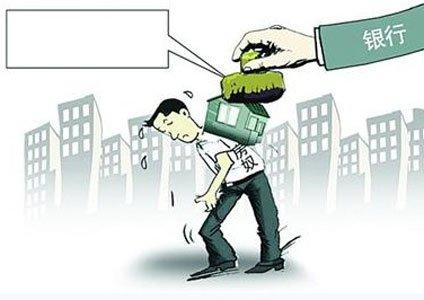 CPI、房贷、房价同涨 嘛节奏?_腾讯房产_腾讯网