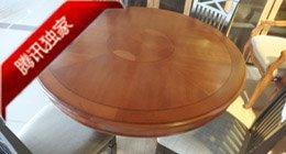 [卡迪丹佛]实木圆桌998元