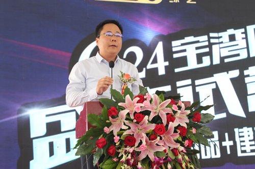 6.24宝湾国际家居建材盛大试营业圆满落幕