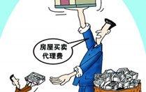 合肥将重拳出击治理房产中介 行动持续到11月_腾讯房产_腾讯网