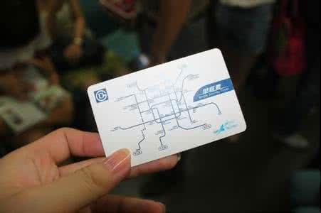 8.14丨未来坐地铁可在线购票 合肥至蚌埠、淮北将添城际铁路
