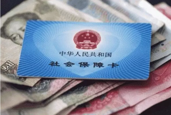 合肥下月停用老社保卡 庐江路社保厅延长工作时间