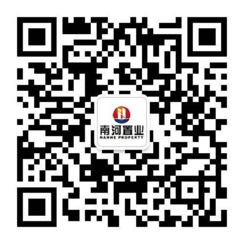 科技点亮生活 南河置业微信公众平台正式上线