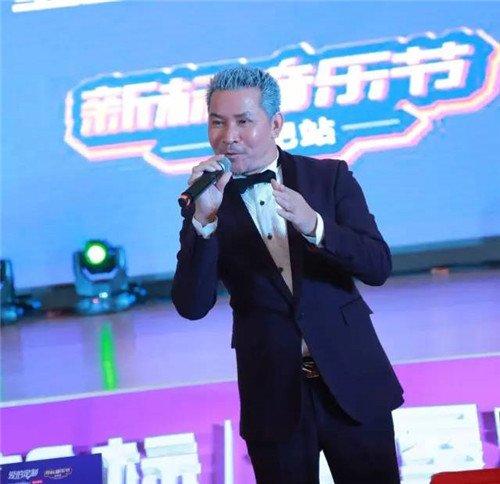 陈楚生助阵首届新标音乐节 合肥全屋定制MALL+盛大启航