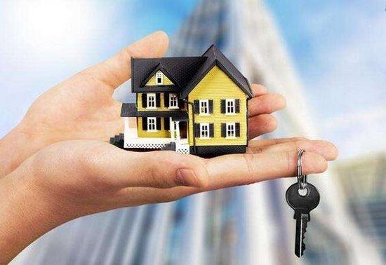 地方政府可创新政策 助低收入者申请公积金贷