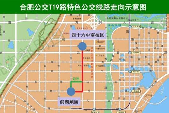 8.29丨合肥连推3宗地共256.57亩 租赁住房不得转租代售