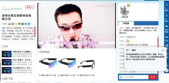 """2016中国可穿戴在线展圆满落幕:顺应低碳潮流 积极拥抱""""互联网+"""""""