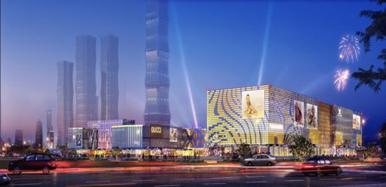 恒大中心:全球摩天地标商业mall城市中心